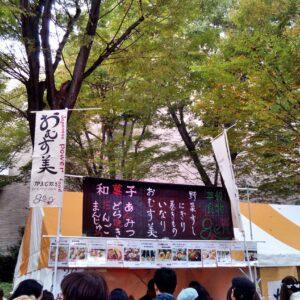 c360_2016-10-29-11-49-31-779.jpg